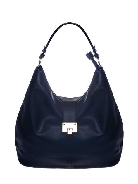 Czarna torebka hobo z zapięciem