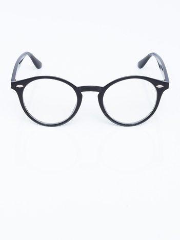Czarne okulary zerówki potterki