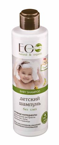 """Eco Laboratorie Szampon do włosów dla dzieci Bez łez 250 ml"""""""