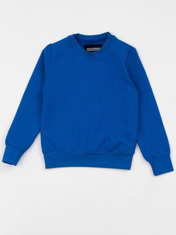 7f785b413f4380 Ubrania dla dzieci, tania i modna odzież dziecięca – sklep eButik.pl