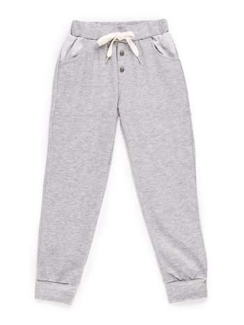 Spodnie dresowe chłopięce melanżowe szare