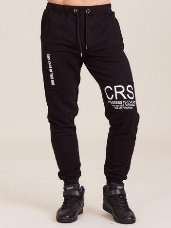 Spodnie dresowe dla mężczyzny czarne