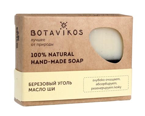 """Botavikos Mydło ręcznie robione 100% naturalne Węgiel drzewny z Brzozowy i Masło Shea 100g"""""""