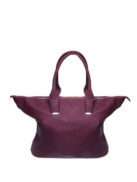 Czerwona torba shopper bag ze złotymi detalami