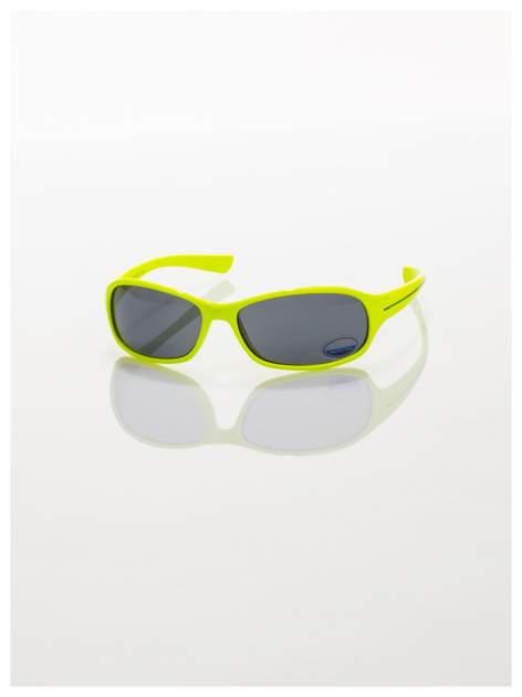 Dziecięce żółte okulary przeciwsłoneczne z filtrami                                  zdj.                                  2