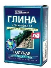 Fitocosmetics Glinka niebieska kambryjska 100g