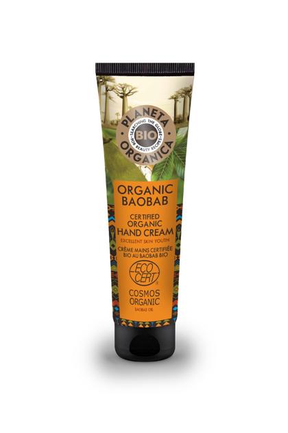 """Planeta Organica Baobab Krem do rąk zmiękczająco-odżywczy  75ml"""""""