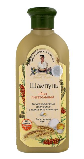 Receptury Babci Agafii Szampon do wszystkich typów włosów Odżywczy naturalny 350 ml