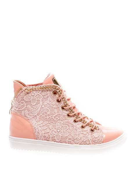 Różowe koronkowe sneakersy z łańcuszkiem
